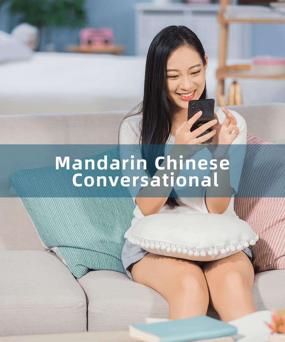 MDT-ASR-A001  Mandarin Chinese Conversational Speech Recognition Corpus