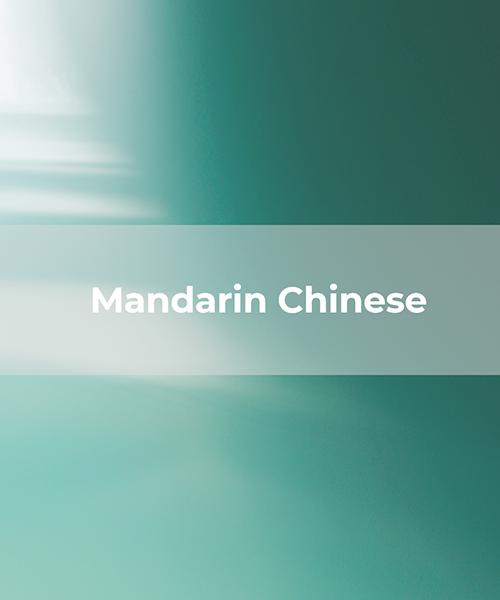 MDT-ASR-F053 Mandarin Chinese Conversational Speech Corpus